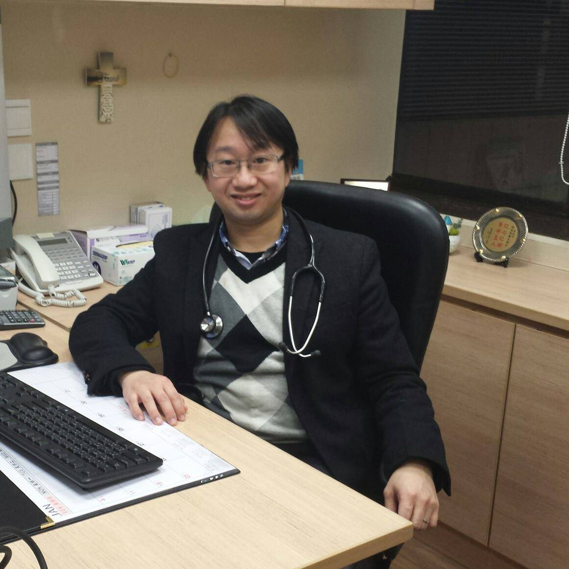 st teresa s hospital in quick online booking for affiliated dr chun yin victor lau