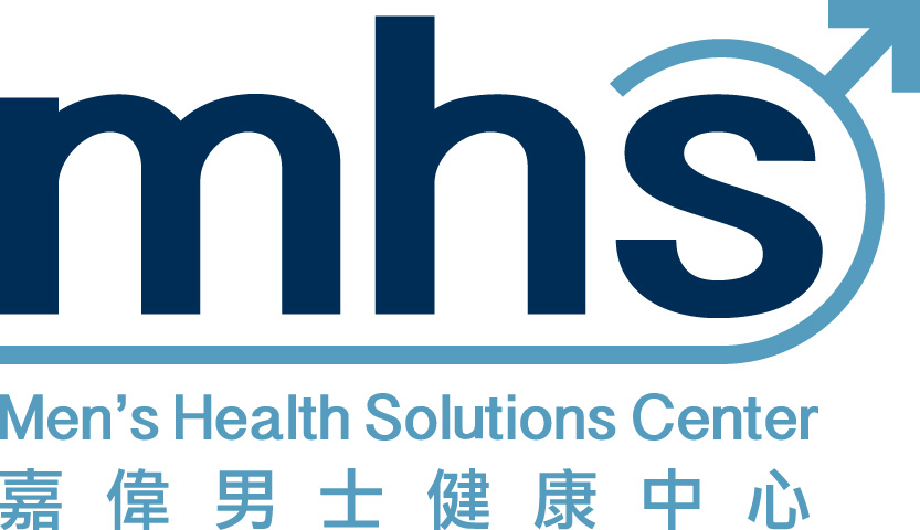 Hong Kong Std Clinic Ually Transmitted Diseases Men S Health Solutions Center 嘉偉男士健康中心 In Central